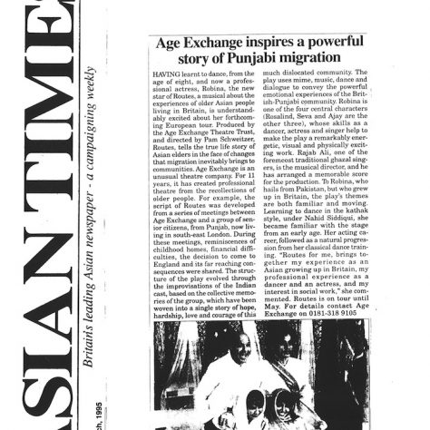 Asian Times, March 1995.